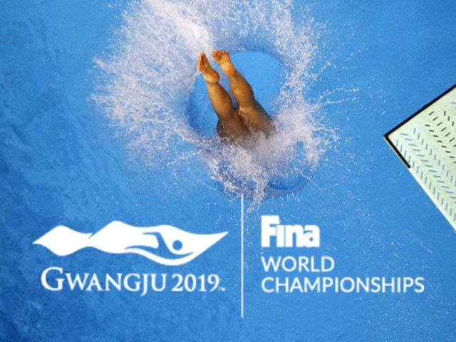 Чемпионат мира Водные виды спорта Кванджу 2019