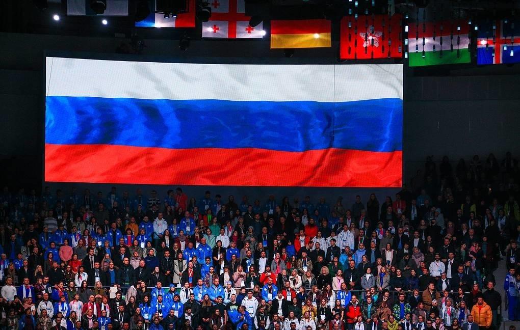 Сборная России Универсиада Флаг Болельщики