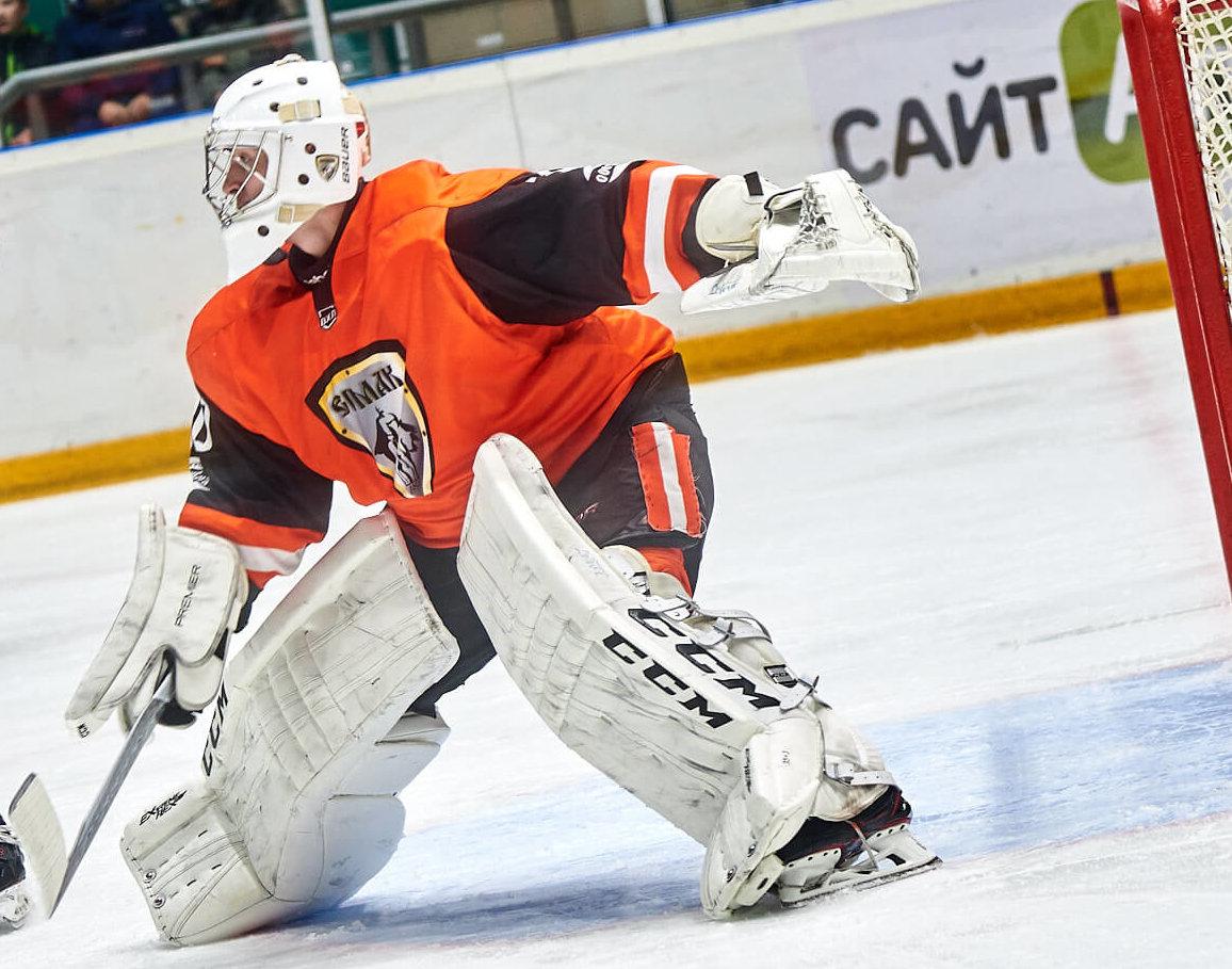 Хоккей Ермак Ангарск