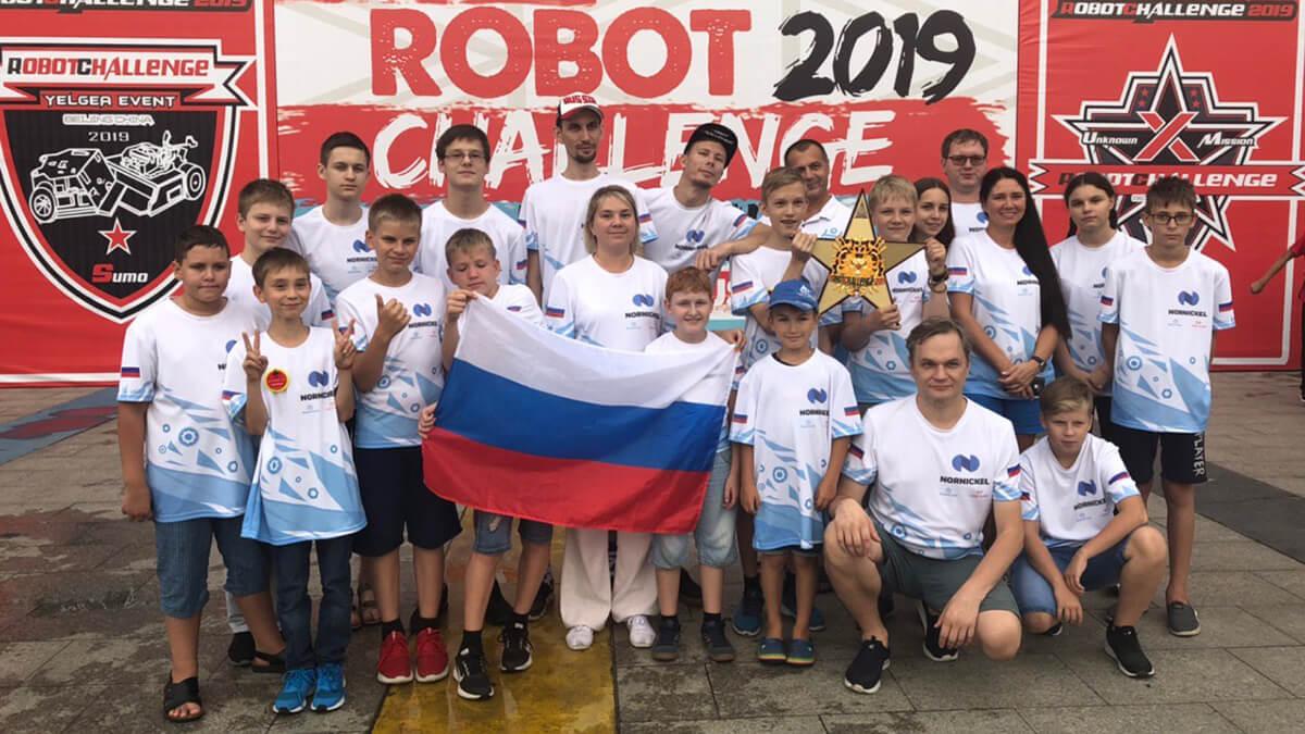 Международный турнир  Робототехника Сборная России