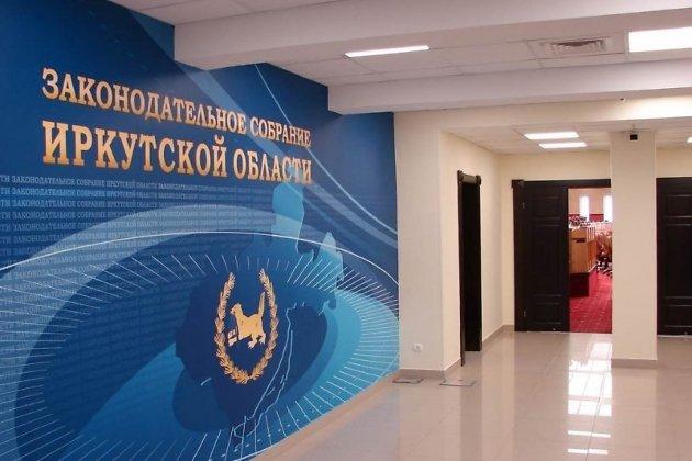 депутатская группа «Развитие региона»