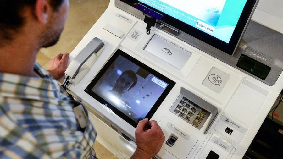 биометрию внедрят в банкоматы и спортклубы