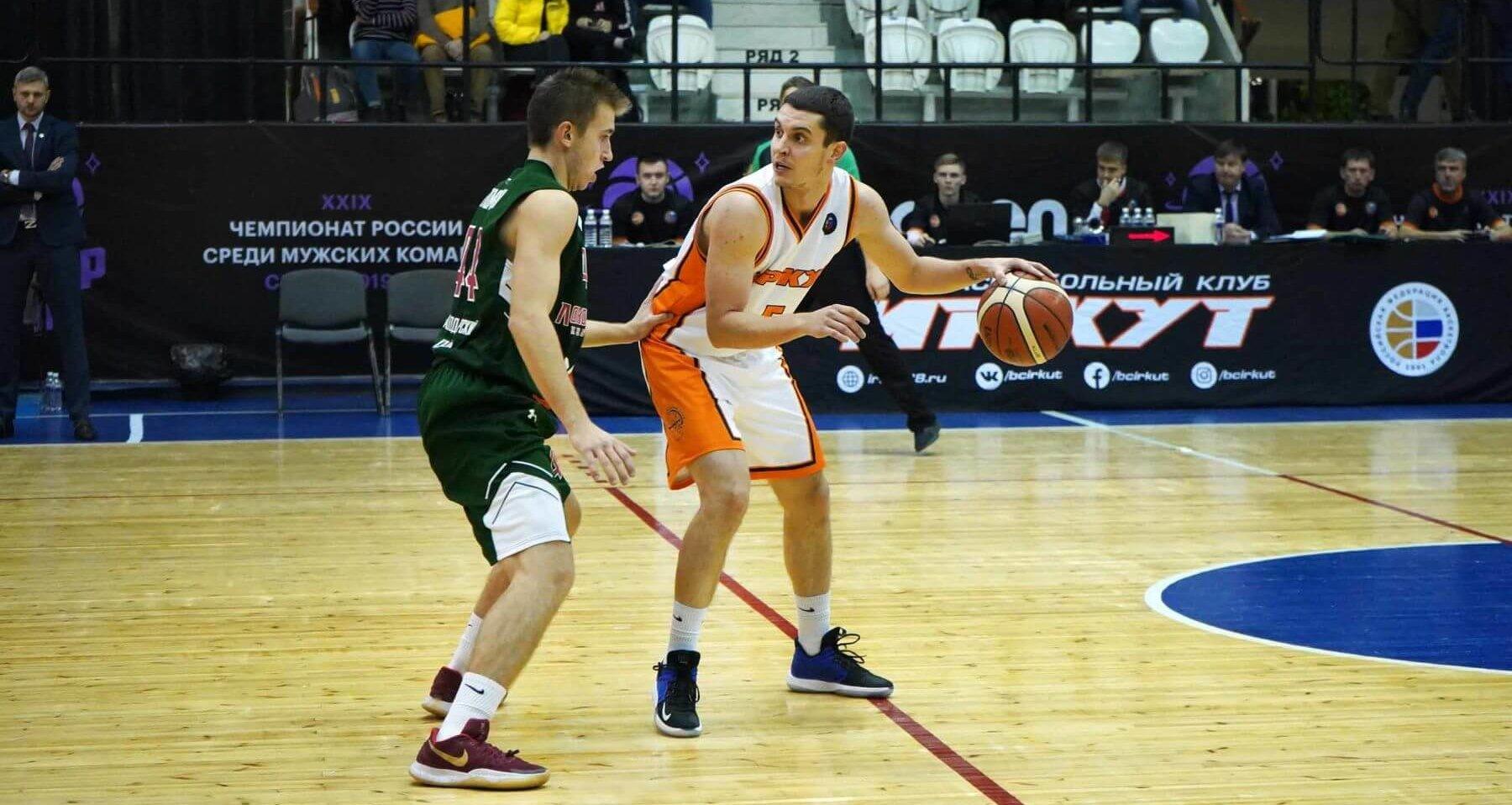 Баскетбол Иркут Краснодар