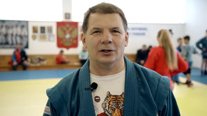 Валерий Огибалов Иркутск Самбо