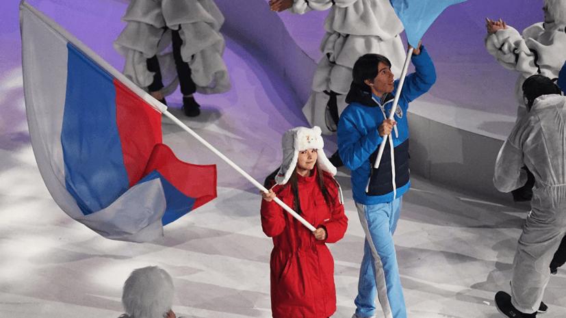 Зимние Олимпийские игры Юноши