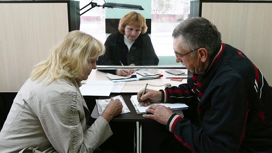 Минус пять: негосударственным пенсиям снизят возраст