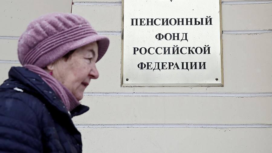 В ПФР рассказали о способах увеличения пенсии