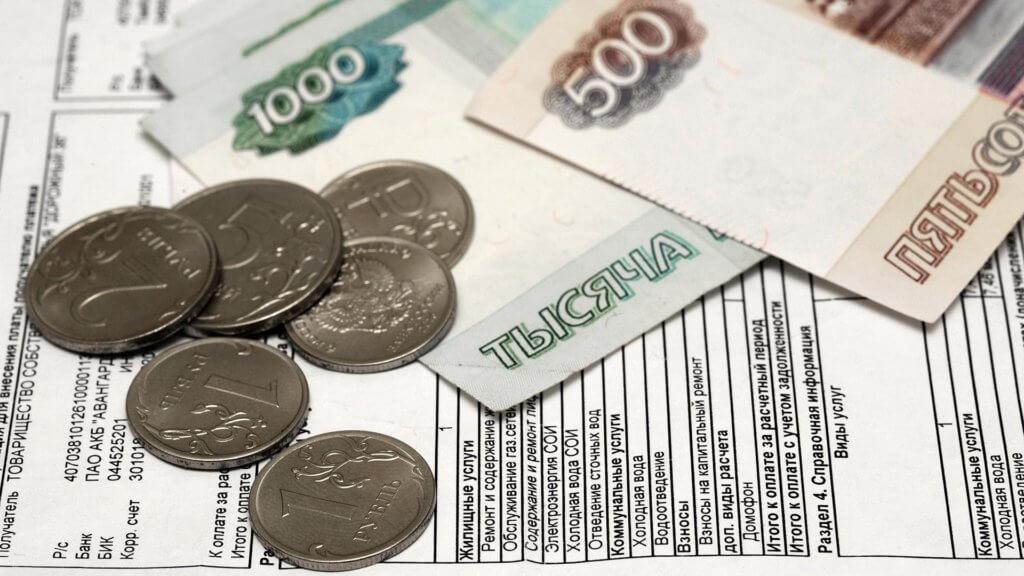 Квитанция на доплату: Минстрой хочет увеличить число льготников по ЖКХ