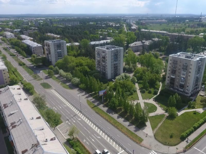 День рождения города 30 мая пройдет в Ангарске в онлайн-формате