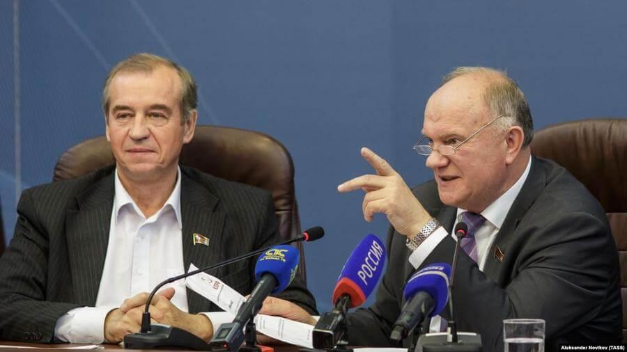 Геннадий Зюганов заявил о поддержке Сергея Левченко на губернаторских выборах в Приангарье