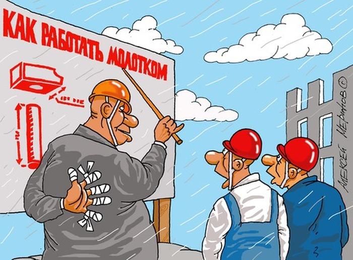 Под контролем мэра Петрова, всё не «фонтан» или политический фальстарт…