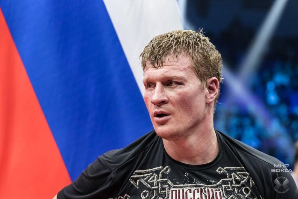 Александр Поветкин Бокс