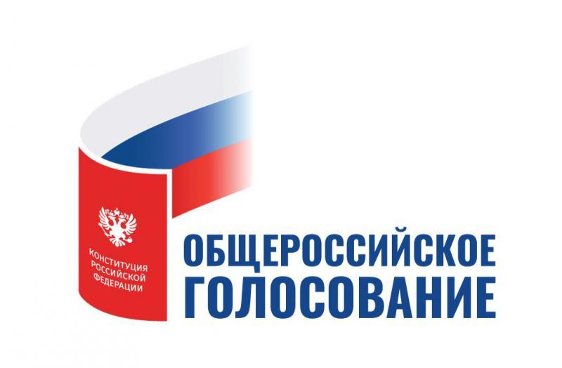 В Иркутской области началось общероссийское голосование