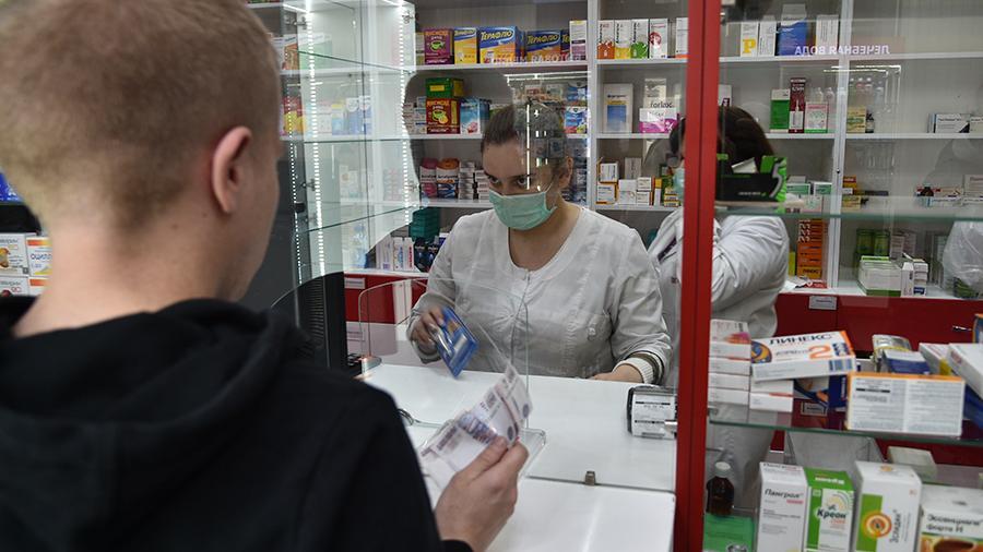 Четверть россиян испытывают сложности с покупкой лекарств