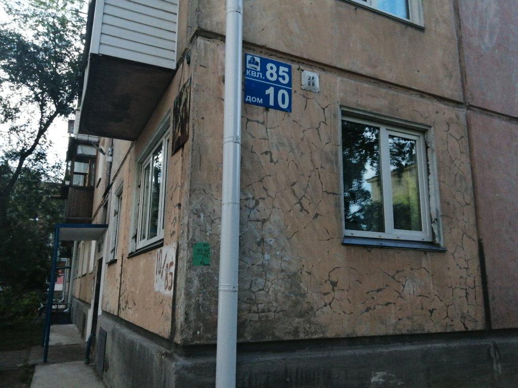 SOS Десятого Дома-2