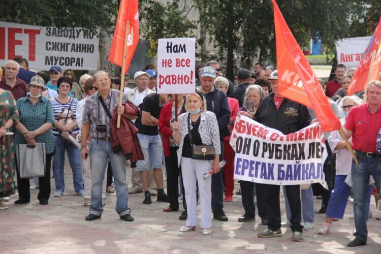 Горожане выступили против строительства мусороперерабатывающего завода