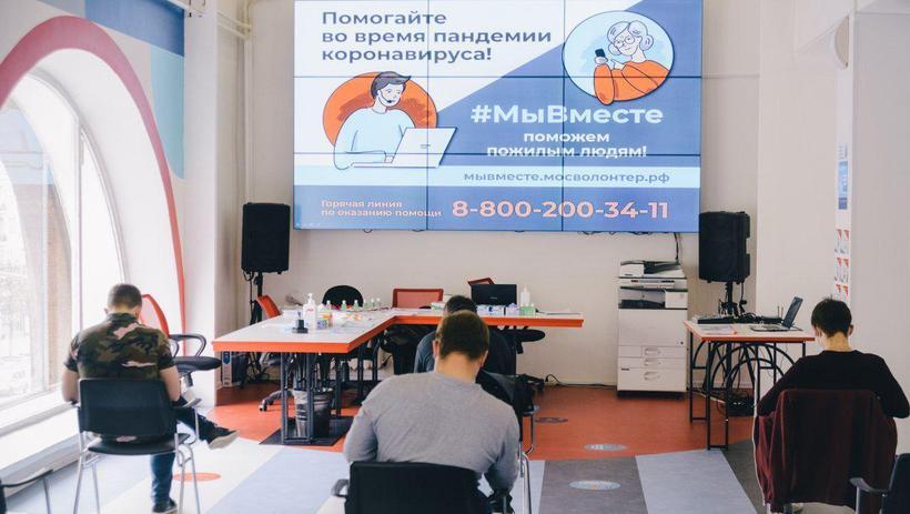 Волонтеры акции #МыВместе возобновили работу по оказанию адресной помощи пожилым москвичам