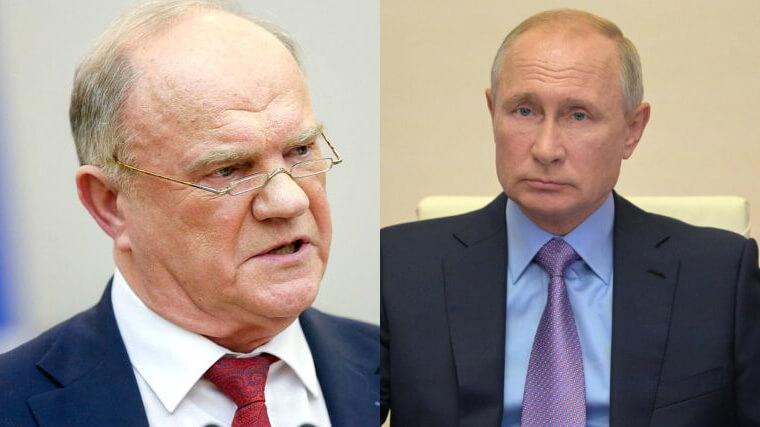 Геннадий Зюганов попросил Путина «максимально расследовать» ситуацию вокруг сына Сергея Левченко