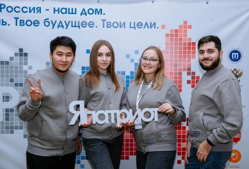 «Россия - наш дом»