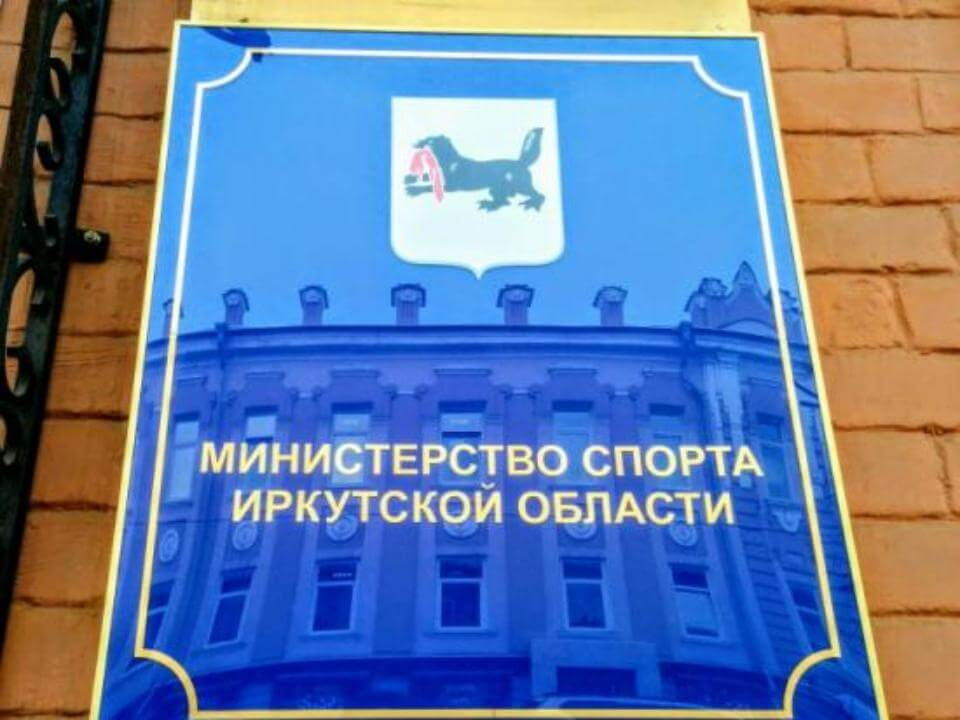 Нам пишут. ЧП в УОР города Ангарска!!!