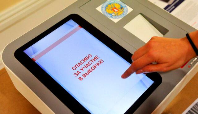 тестирование системы дистанционного электронного голосования