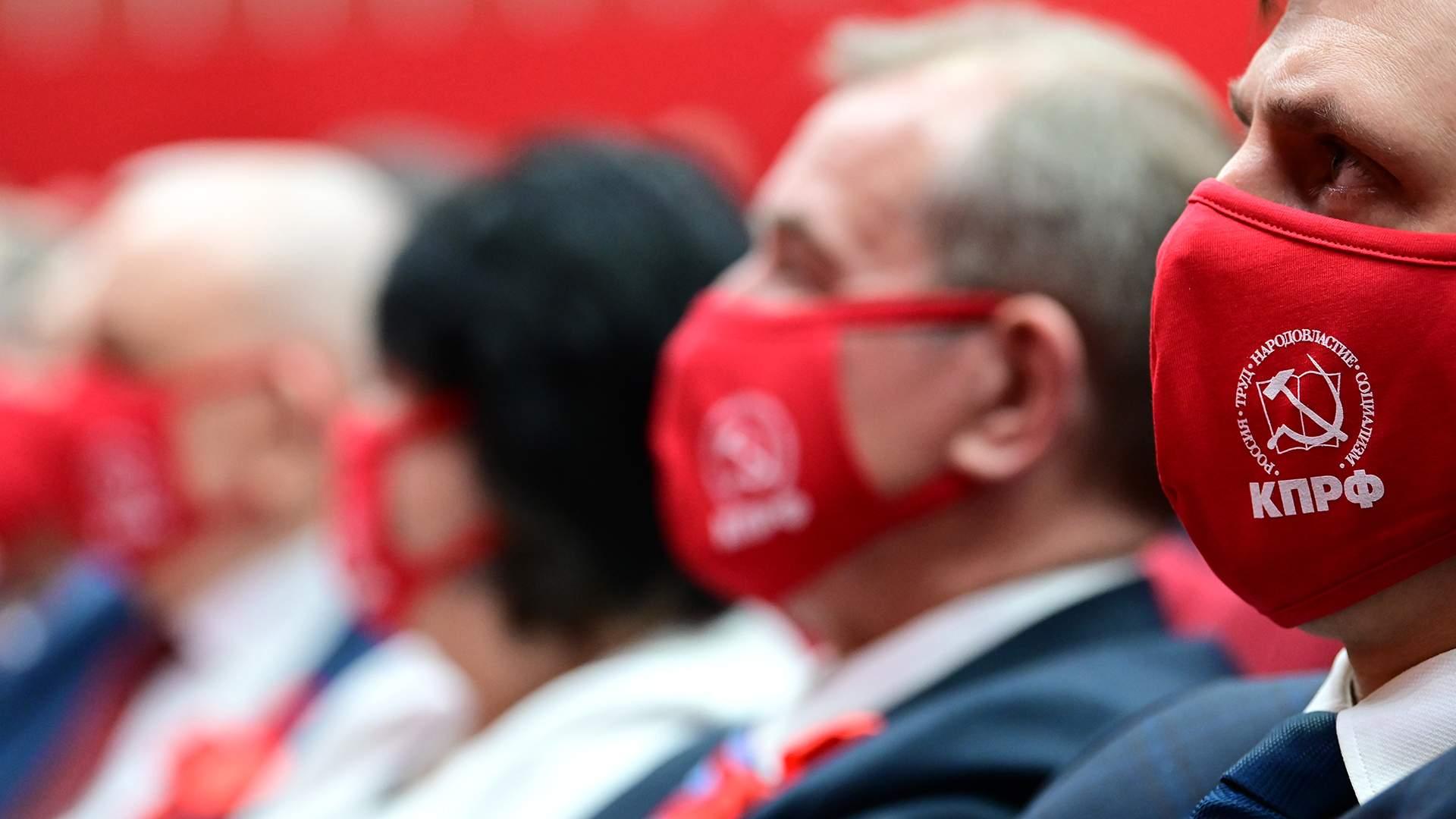 Красное решение: КПРФ определилась с кандидатами на выборы