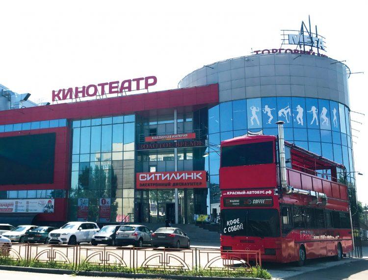 Кинотеатр «Мега»