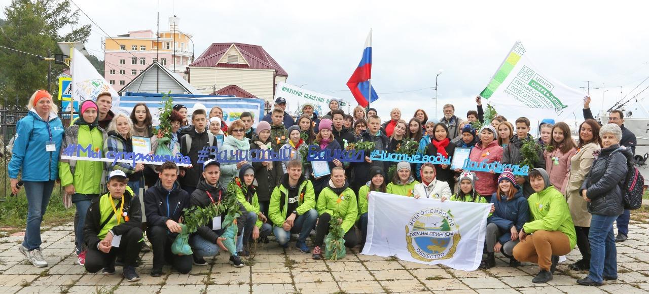 конкурс «Губернское собрание общественности Иркутской области»
