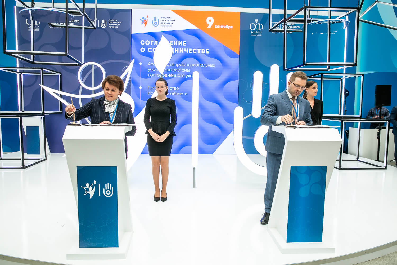 Правительство Иркутской области подписало соглашения по развитию системы долговременного ухода за пожилыми гражданами и инвалидами